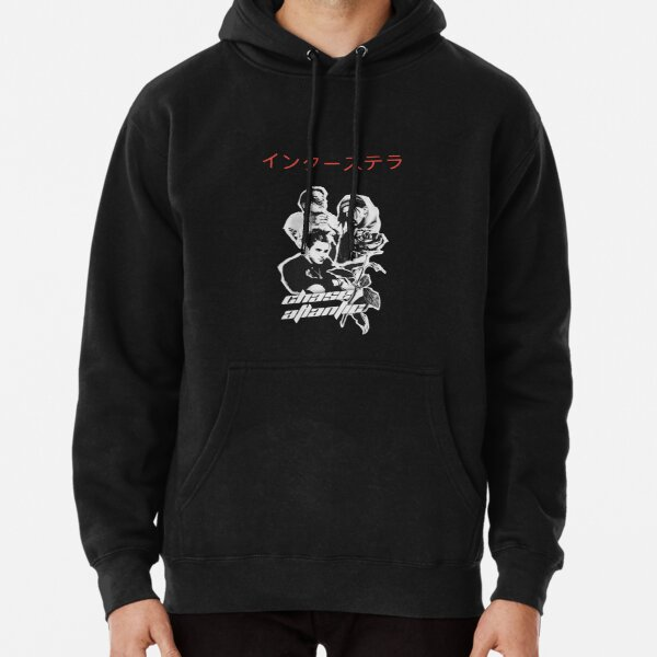 chase atlantic interstella Pullover Hoodie RB1207 product Offical Chase Atlantic Merch